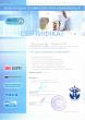 Международная стоматологическая конференция «Актуальные вопросы стоматологии»