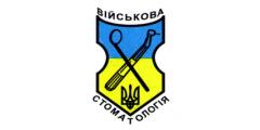 Ассоциация военных стоматологов Украины