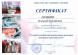 Цикл ТУ «Сучасні Аспекти та Перспективи Розвитку Військової Стоматології»