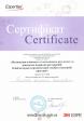 Учебная программа «Улучшение клинического и эстетического результата при помощи непрямых реставраций. Клинические шаги прогнозируемой техники в ежедневной практике»