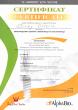 Международный семинар по имплантации и остеоинтеграции